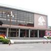 金逸珠江(茂名)数字影院
