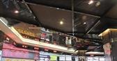 成都紫荆电影院影讯_成都影讯 成都金沙紫荆电影城 -在线选座购票-购电影票
