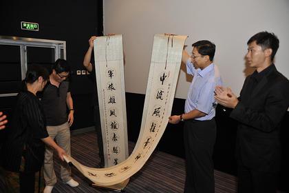 华谊领导接受唐山抗震救灾老军人赠送对联