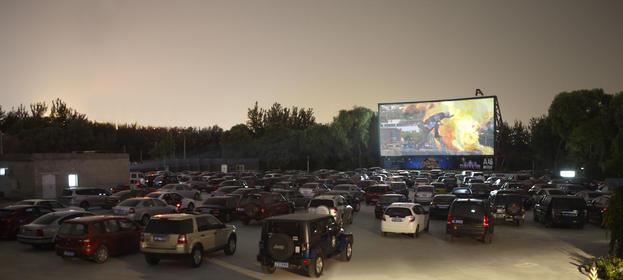 朝阳电影院歌舞_北京影讯 枫花园汽车电影院 -在线选座购票-购电影票
