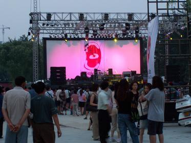崔健演唱会