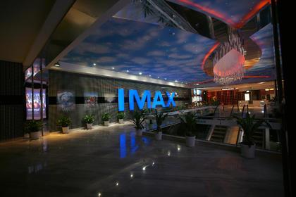 CINYO-IMAX