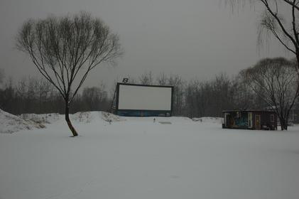 北京影讯 枫花园汽车电影院 正在热映