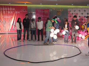 万达影城11.11光棍节活动