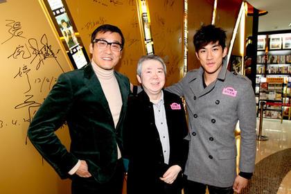 李小龙-我的兄弟见面会 三主创合影