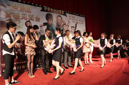 2010.6.23决战刹马镇