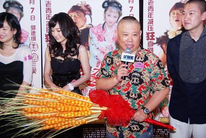 2010.5.4三笑之才子佳人