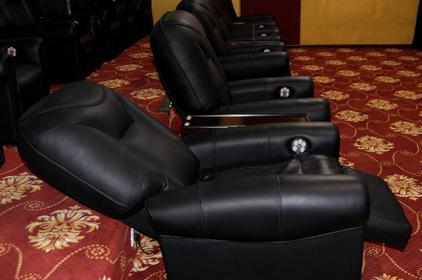 恒峰VIP厅真皮沙发