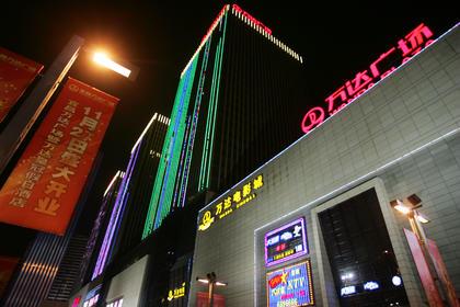 宜昌影讯 宜昌万达影城万达广场店 在线选座购票 购电影票