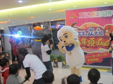 """万达影城""""喜羊羊灰太狼3兔年顶呱呱""""新春联欢会活动"""