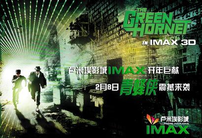 IMAX®3D《青蜂侠》预告