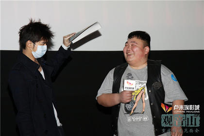 2011年2月26日《观音山》影迷见面会