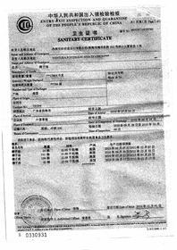 椰油质检报告