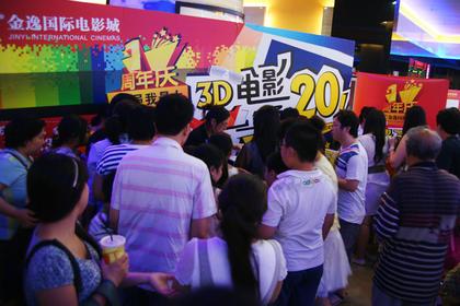 朝阳电影院歌舞_北京影讯 金逸国际影城(朝阳大悦城店) -在线选座购票-购电影票