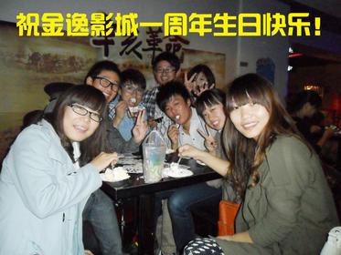 一群热情的大学生