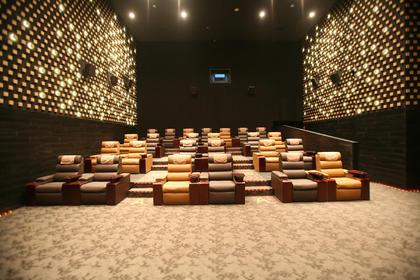 VIP影厅