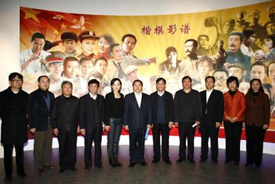 出席开展仪式的领导及嘉宾参观后合影