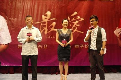 章子怡在杭州UME