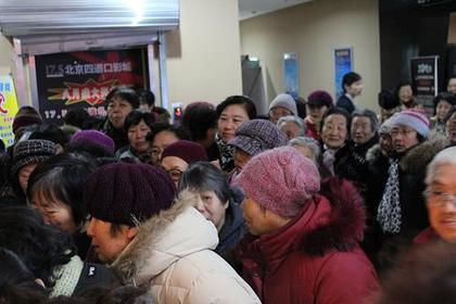 三八妇女节包场活动5