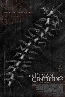 人体蜈蚣2海报